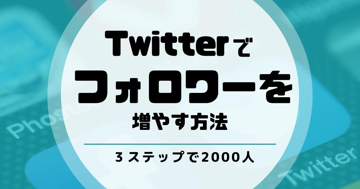 てっちゃんブログアイキャッチのコピー (21)