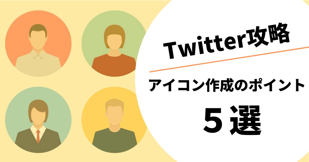 てっちゃんブログアイキャッチのコピー (23)
