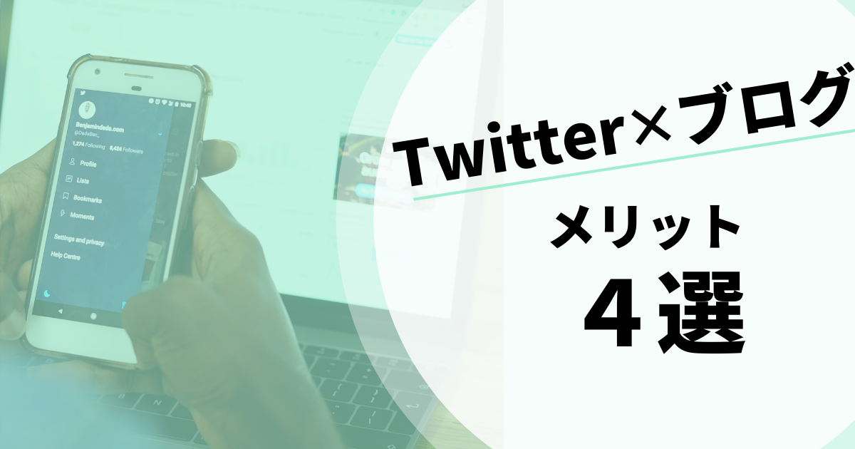 てっちゃんブログアイキャッチのコピー (47)