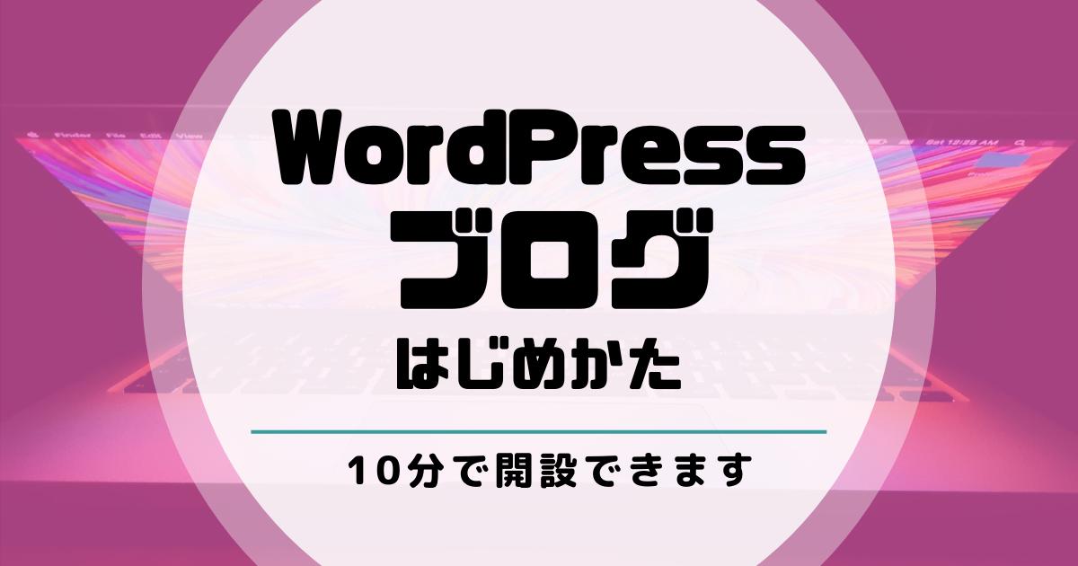 てっちゃんブログアイキャッチのコピー (48)