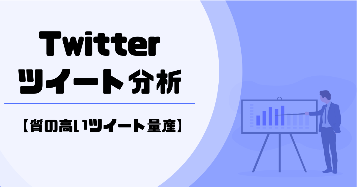 てっちゃんブログアイキャッチのコピー (51)
