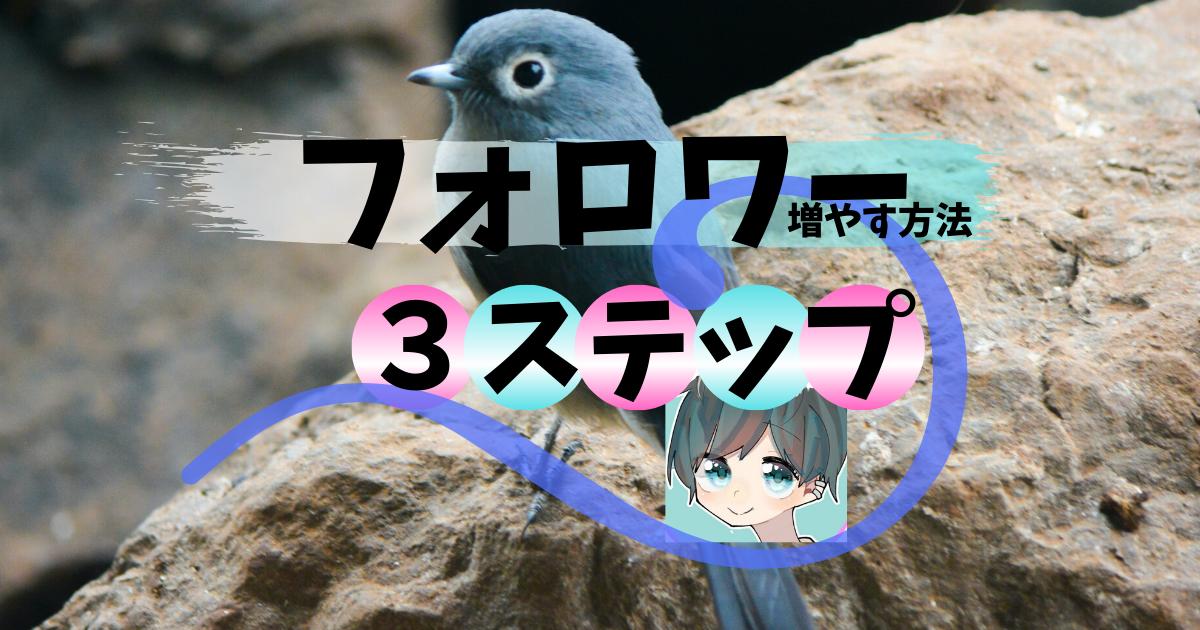 アイコン (2)