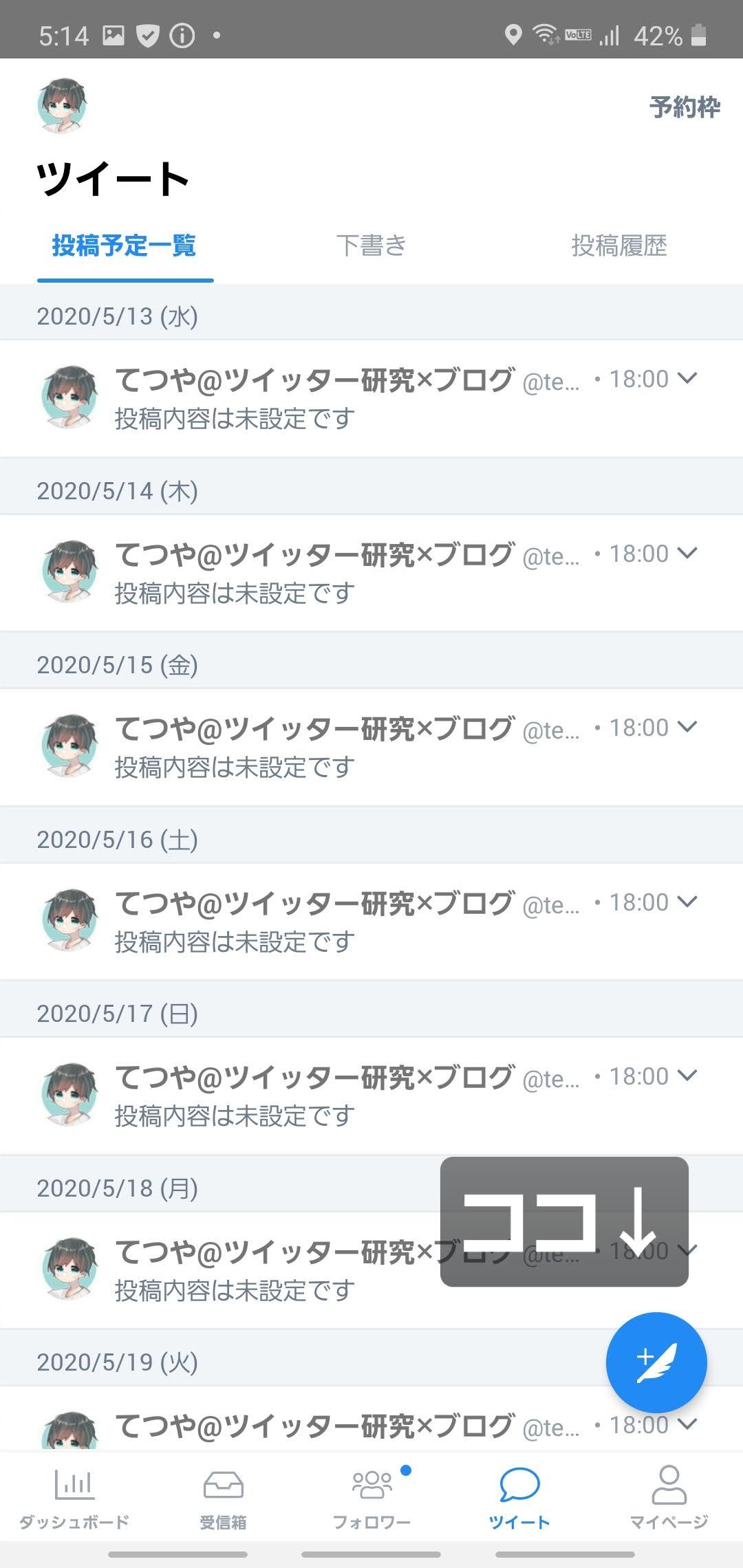 20200513_171640
