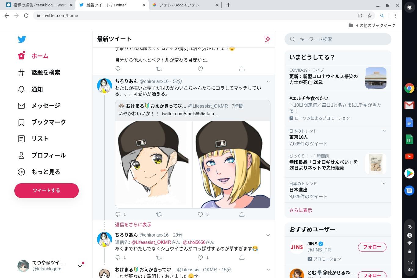 Screenshot-2020-05-13-at-17.36.09