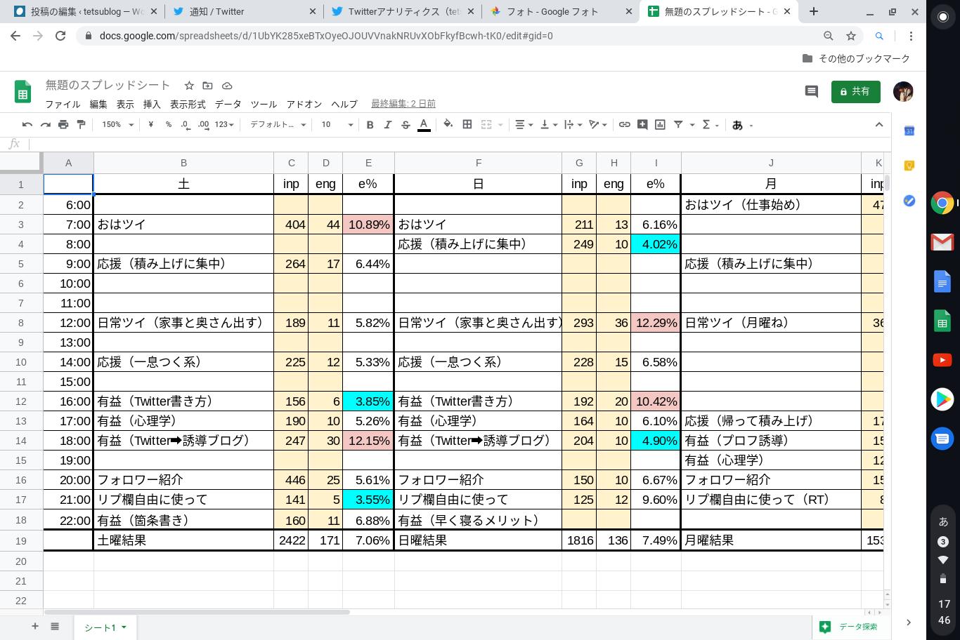 Screenshot-2020-05-13-at-17.46.06