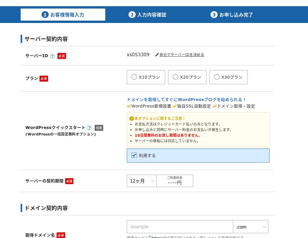 Screenshot-2020-05-21-at-09.16.46