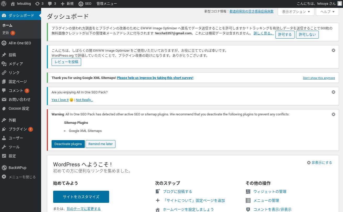 Screenshot-2020-05-21-at-10.31.56