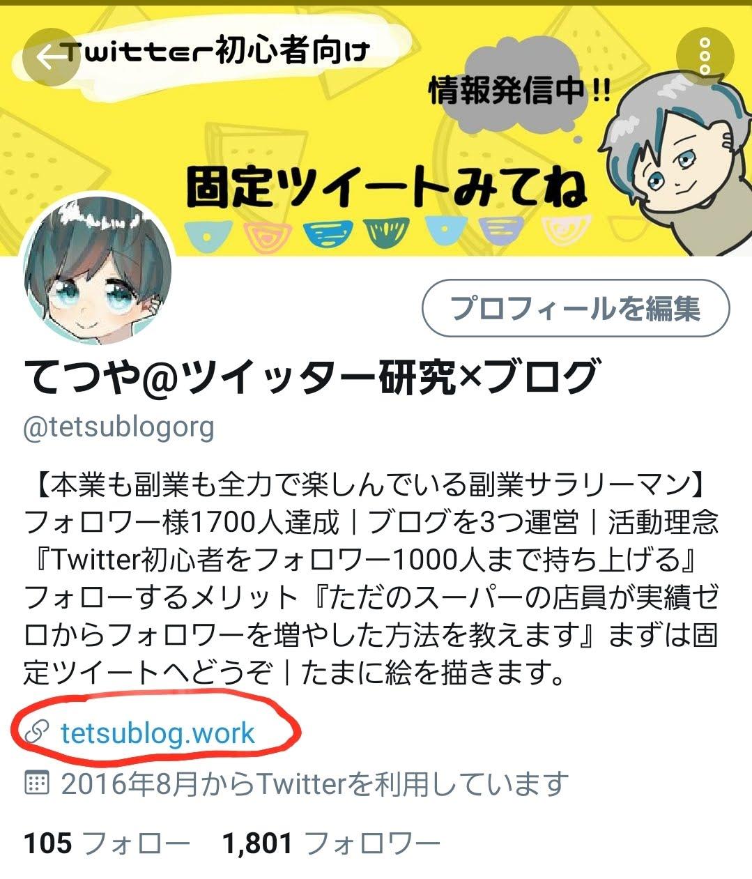 Screenshot_20200521-155434_Twitter