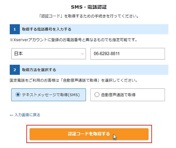 tetsublog2