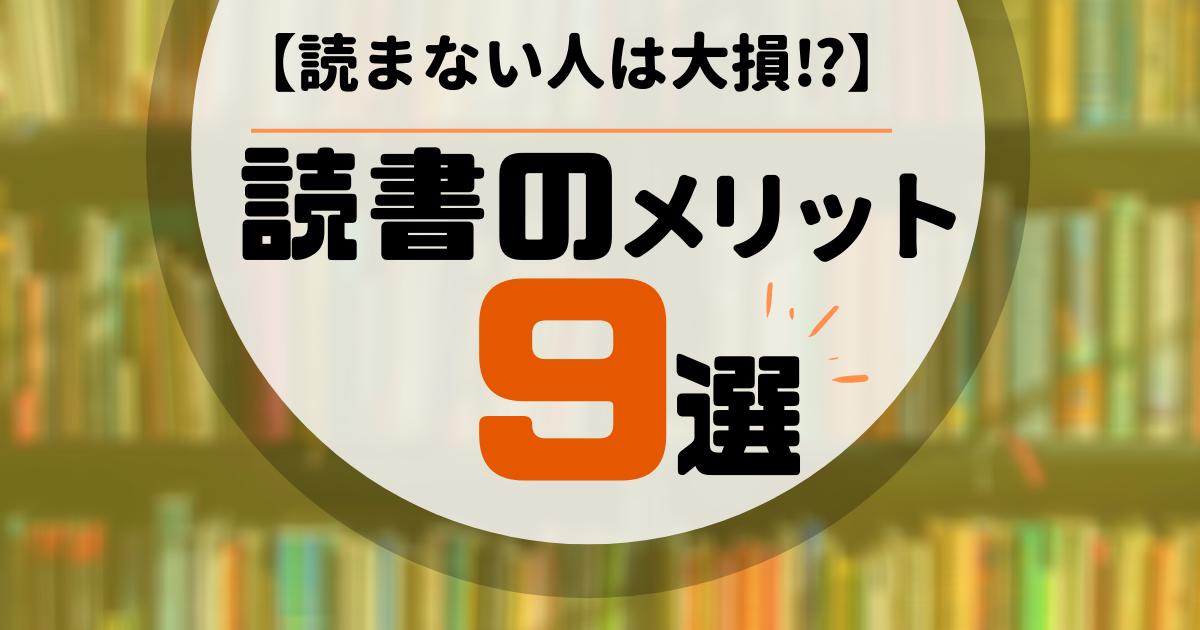 てっちゃんブログアイキャッチ【生活編】のコピー (3)
