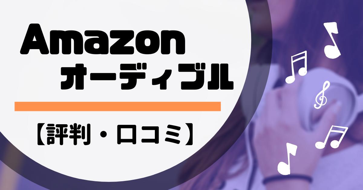 てっちゃんブログアイキャッチ【生活編】のコピー (4)