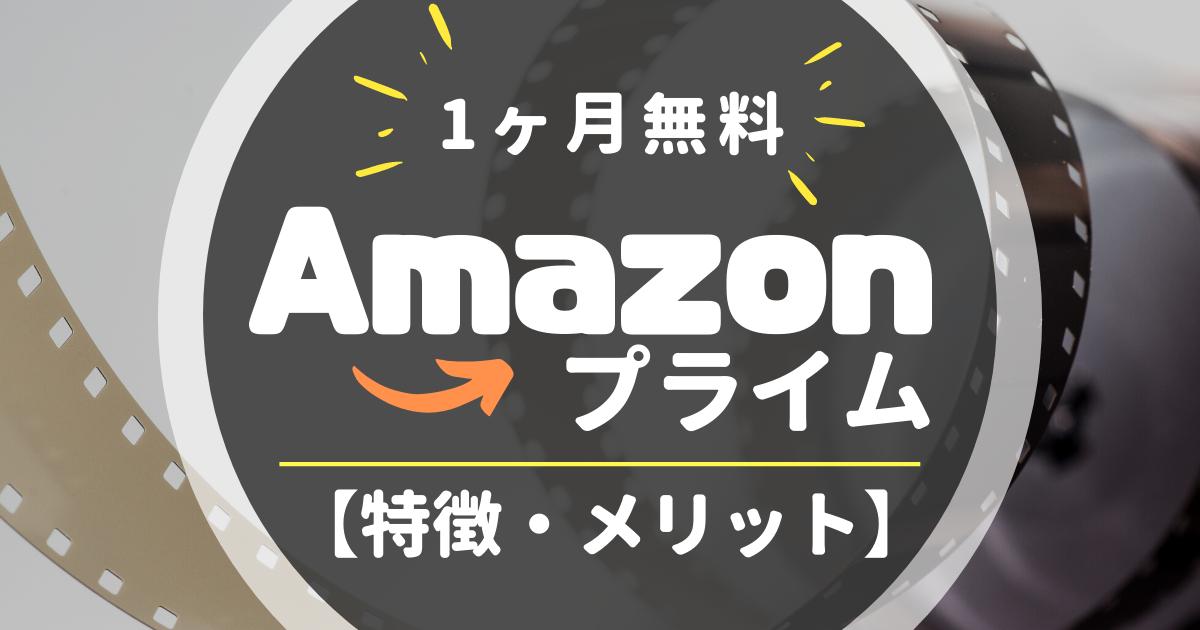 てっちゃんブログアイキャッチ【生活編】のコピー