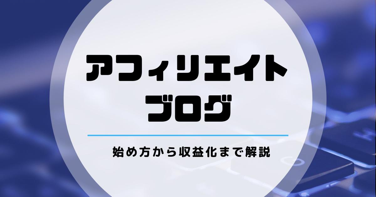 てっちゃんブログアイキャッチのコピー (35)