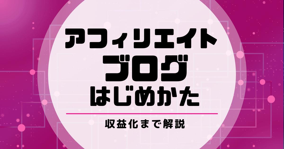 てっちゃんブログアイキャッチのコピー (50)
