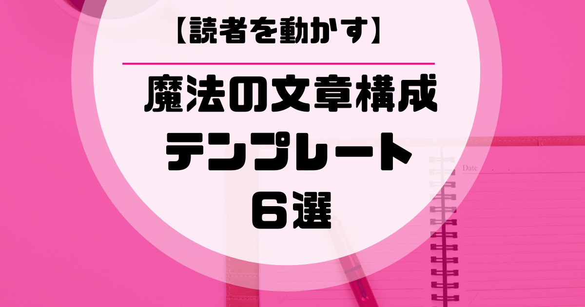 てっちゃんブログアイキャッチ (1)