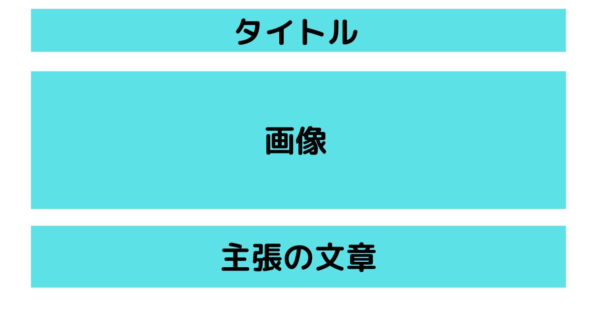 てっちゃんブログアイキャッチ【生活編】のコピー-10