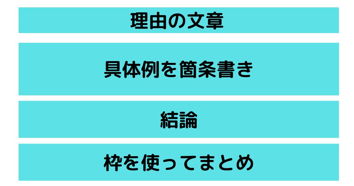 てっちゃんブログアイキャッチ【生活編】のコピー-12