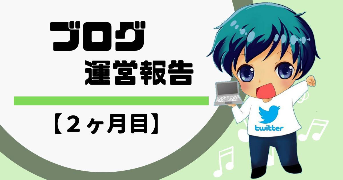 てっちゃんブログアイキャッチ【生活編】のコピー (6)