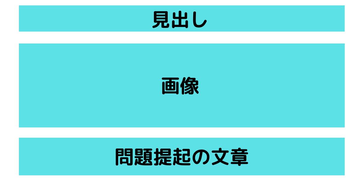 てっちゃんブログアイキャッチ【生活編】のコピー-9