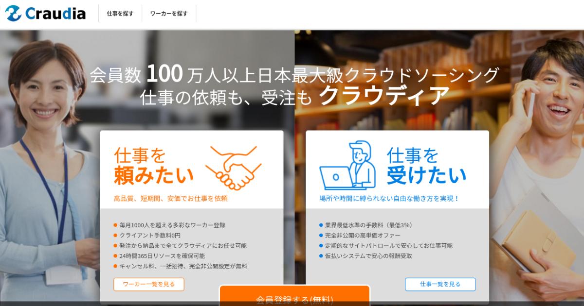 てっちゃんブログアイキャッチのコピー-2