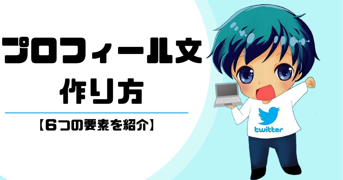 てっちゃんブログアイキャッチのコピー-29