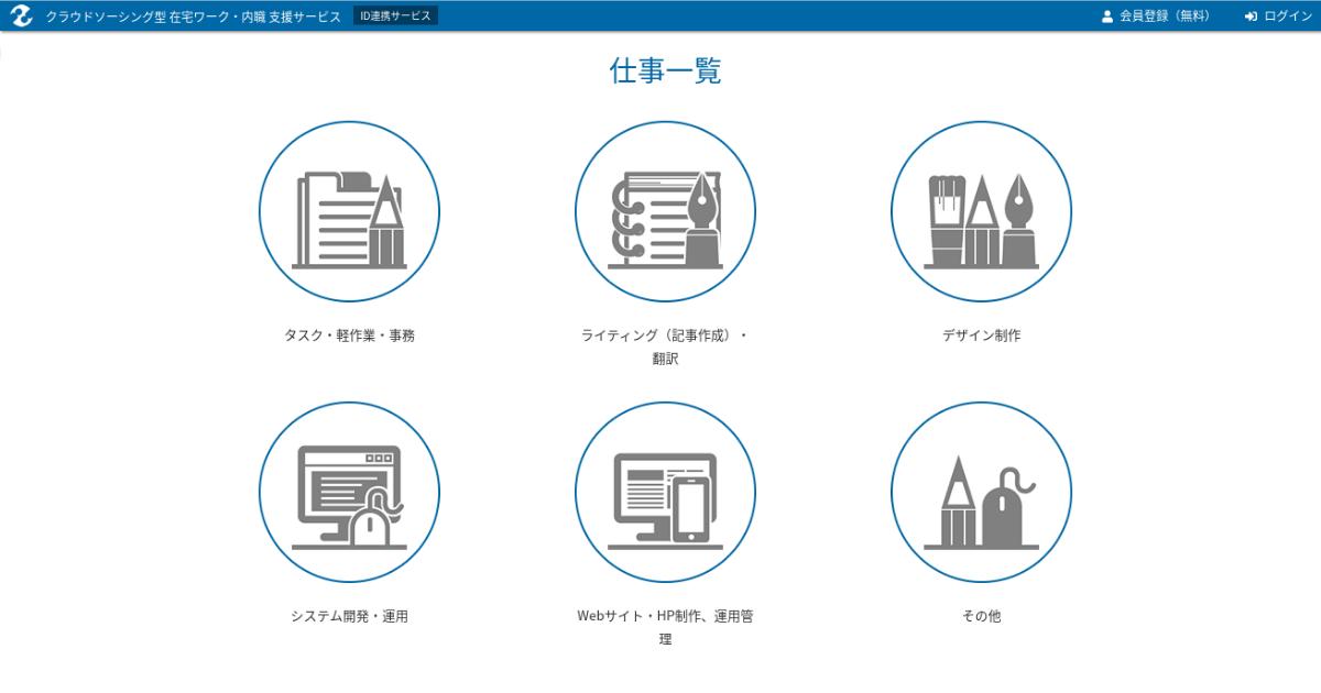 てっちゃんブログアイキャッチのコピー-3