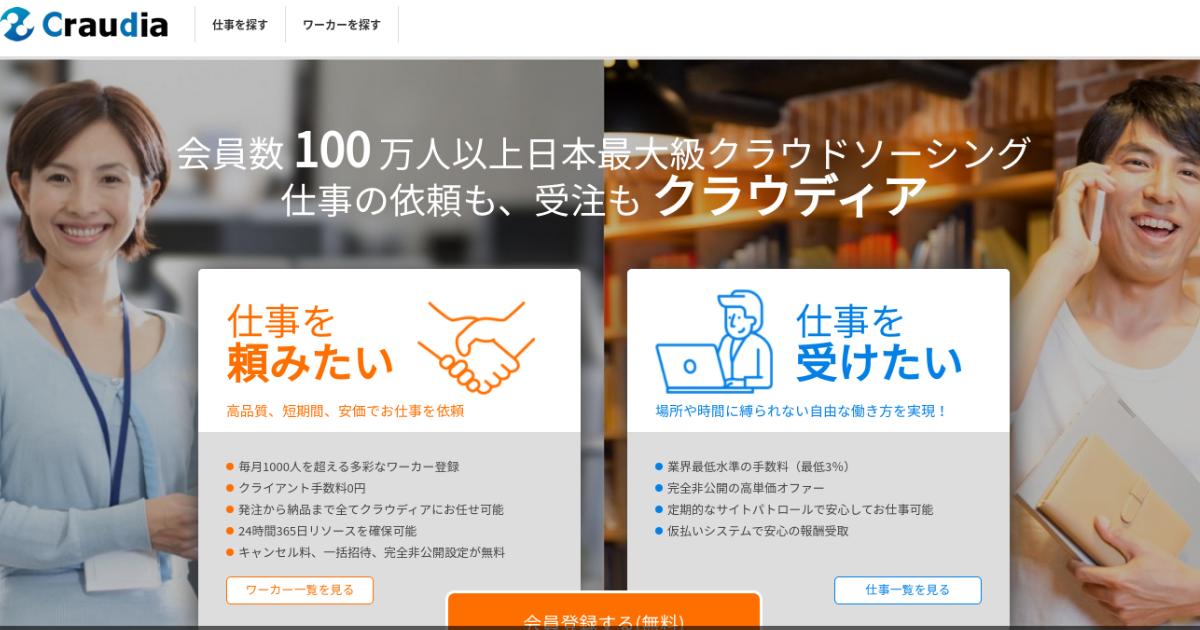 てっちゃんブログアイキャッチのコピー-5