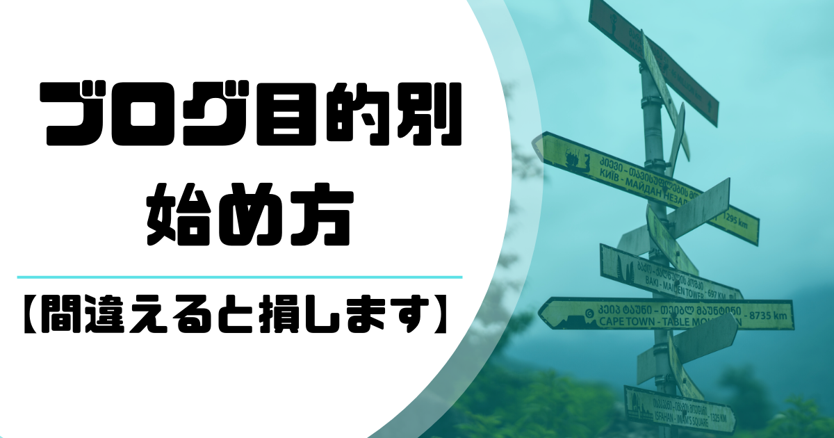 てっちゃんブログアイキャッチのコピー (59)