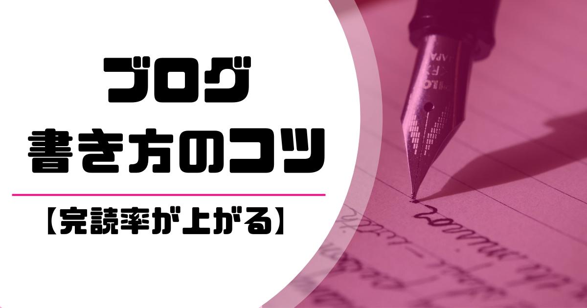 てっちゃんブログアイキャッチのコピー (60)