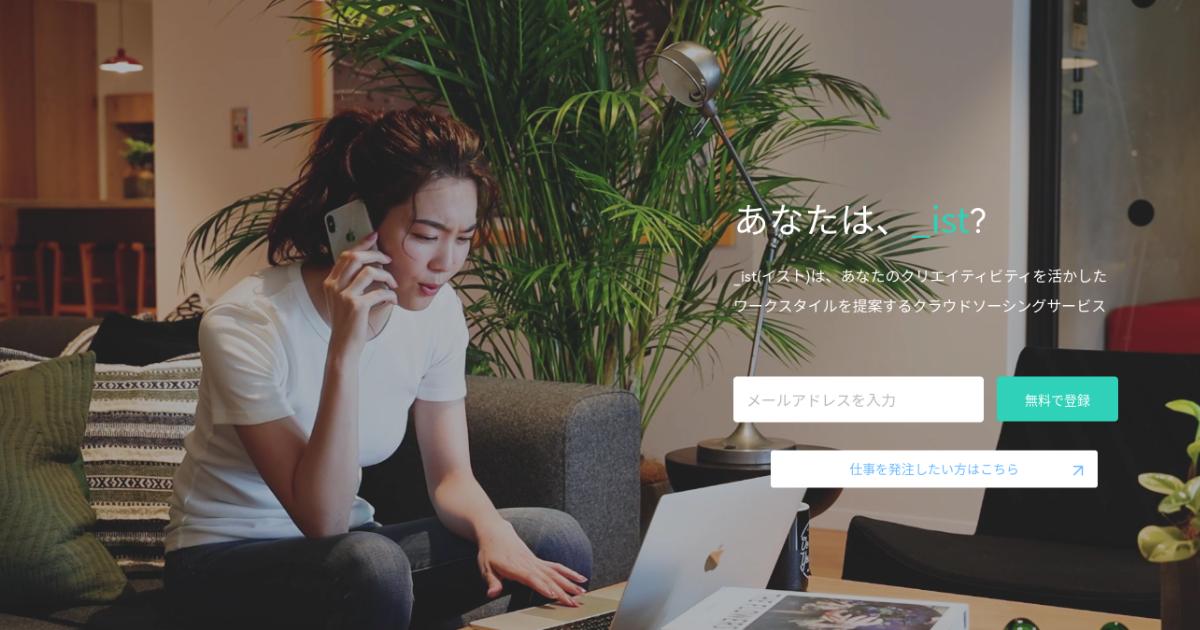 てっちゃんブログアイキャッチのコピー-7