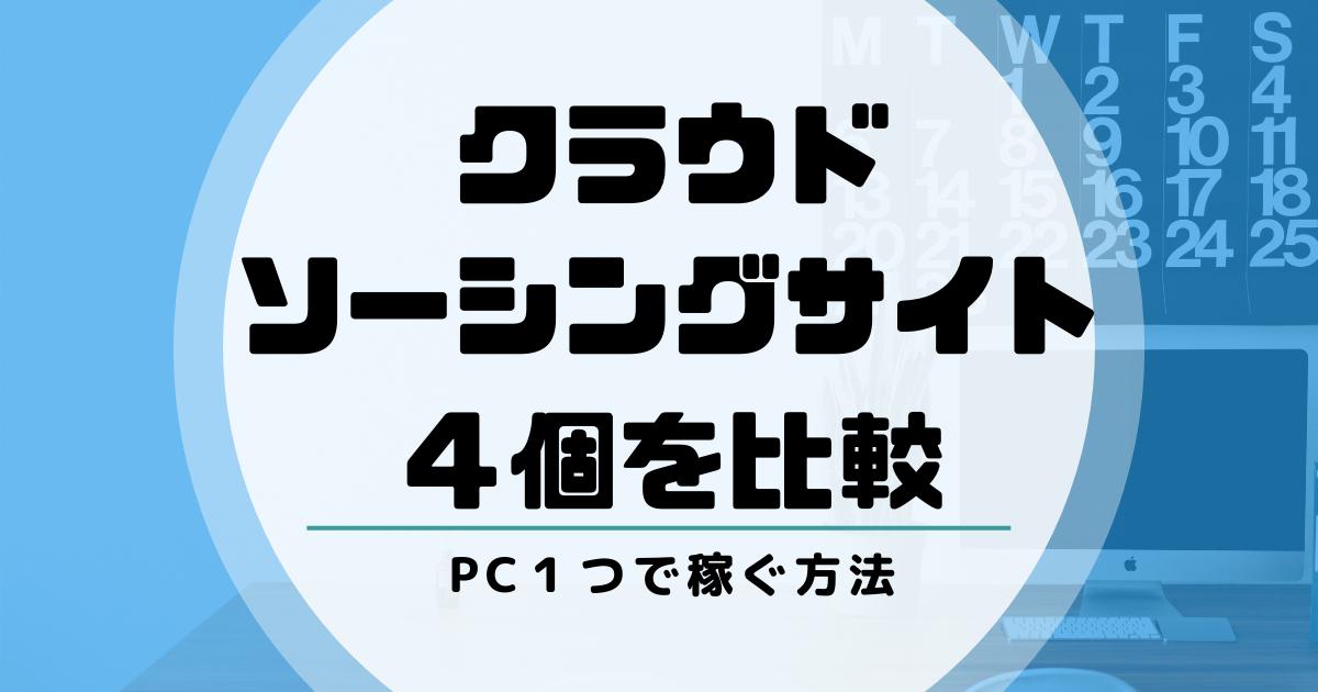 てっちゃんブログアイキャッチのコピー (8)