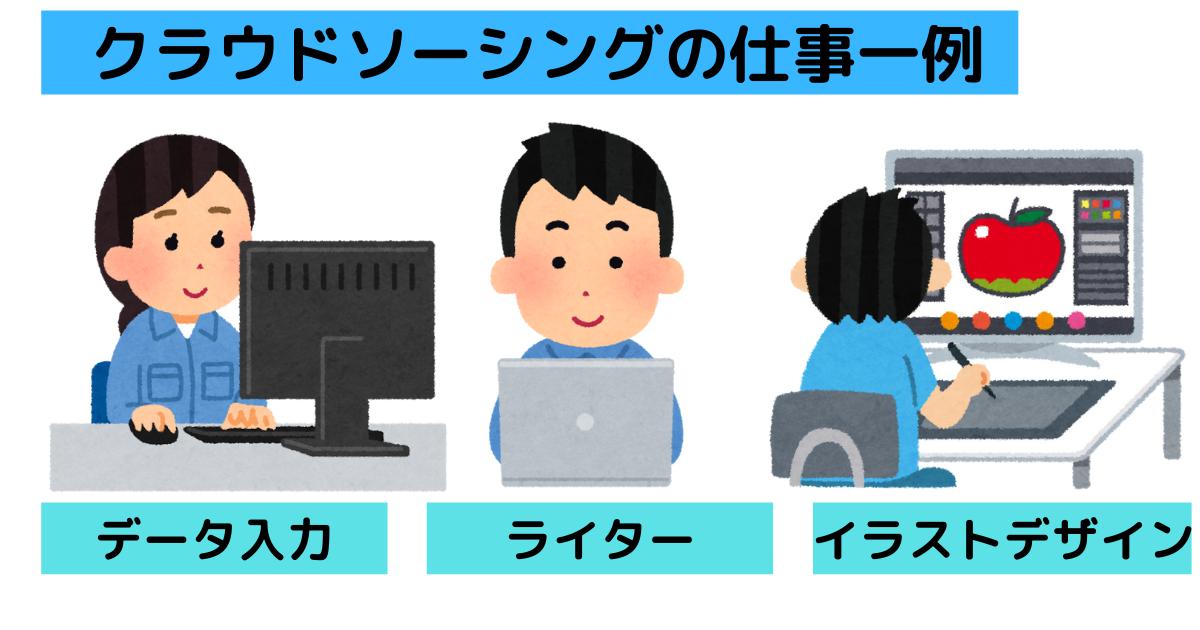 てっちゃんブログアイキャッチのコピー-9
