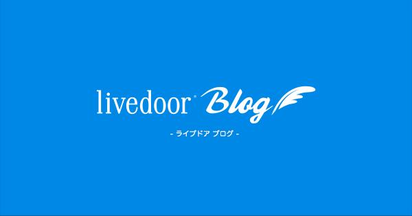 livedoor-1