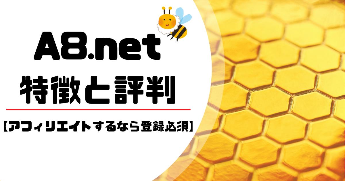 てっちゃんブログアイキャッチのコピー (1)