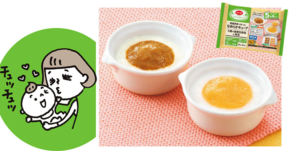 coopkinki-Baby-Food
