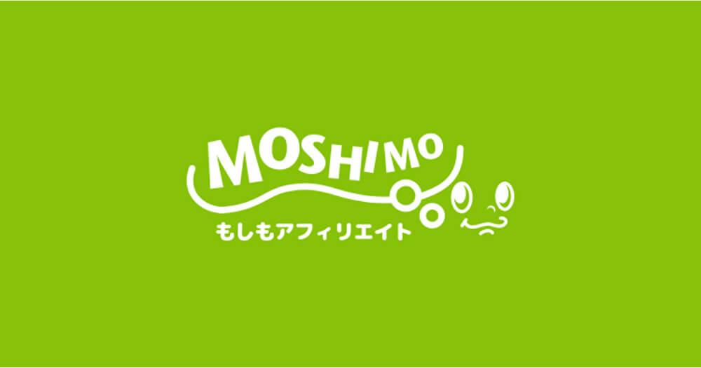 moshimo-affiliate